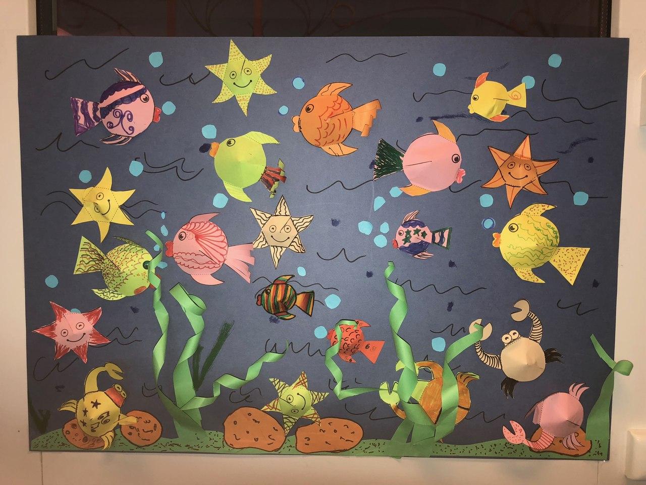 открытка подводный мир своими руками счастливого молодого