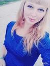 Наталья Куликова фото #3