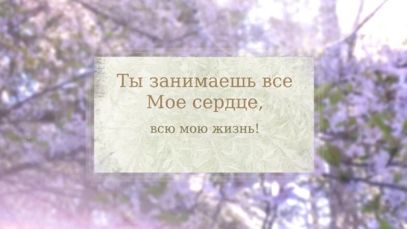 Елена Игнатьева 1080p