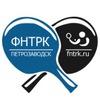 Федерация настольного тенниса Республики Карелия