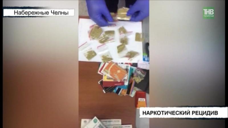 Наркоторговля после приговора