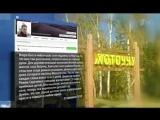 О якутской школе рассказали на Первом канале