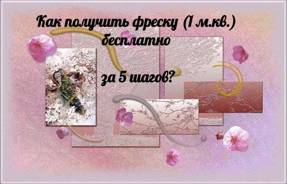 https://pp.userapi.com/c834102/v834102956/989c5/NT61rF2bnnk.jpg