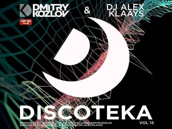 DJ DMITRY KOZLOV DJ ALEX KLAAYS - DISCOTEKA vol.23 (BASSLINE FUTURE HOUSE)