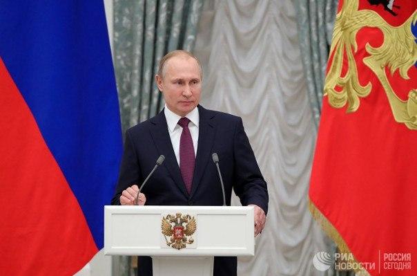 Путин уволил одиннадцать генералов