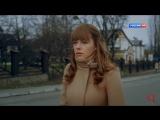 Наташа Королева - Я устала