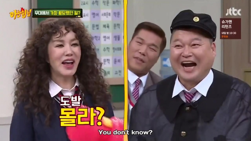 Knowing Brothers 180106 Episode 109 English Subtitles
