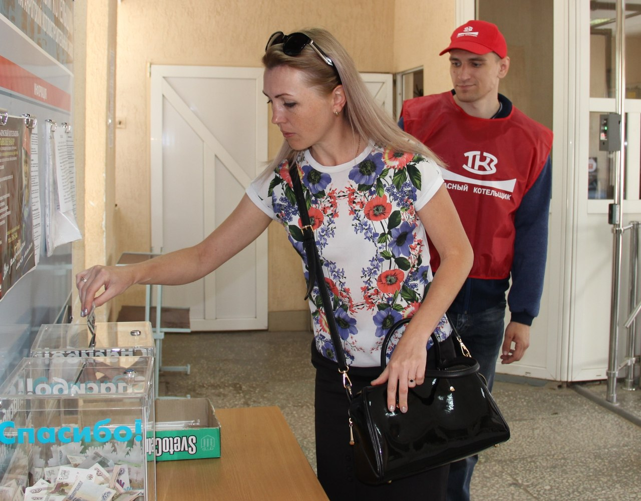 «Красный котельщик» помогает детям Таганрога