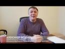 """Выпуск 4. Шесть добрых зрителей и """"Ежик в тумане"""""""