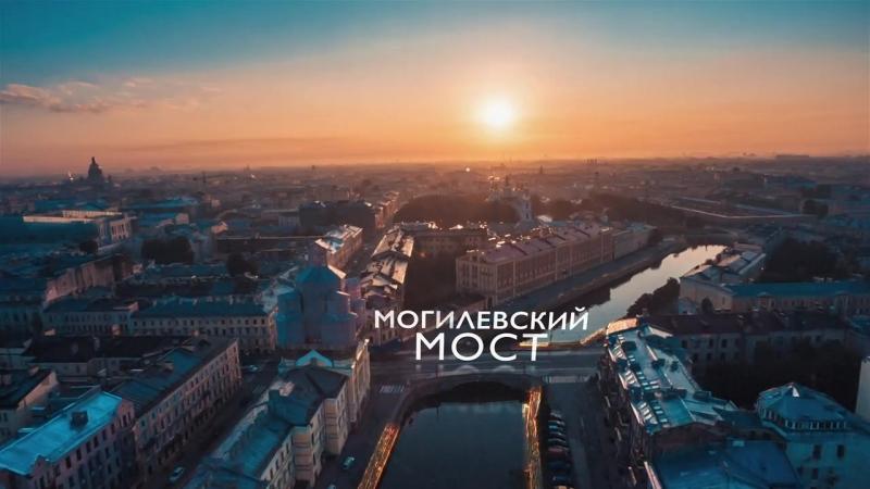 Мосты Санкт Петербурга Канал Грибоедова