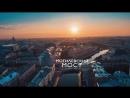 Мосты Санкт-Петербурга. Канал Грибоедова