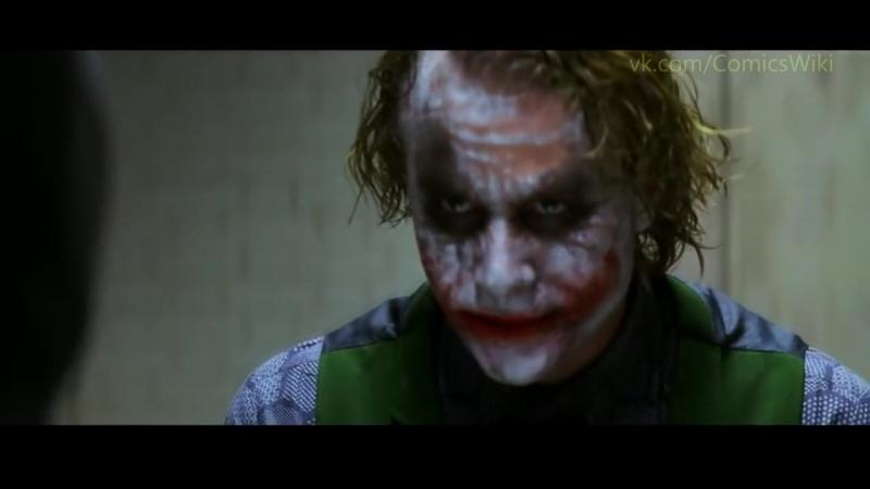 Допрос Джокера
