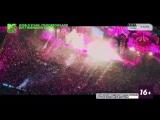 Cheat Codes  Nicky Romero - Sober LIVE @ Tomorrowland 2017