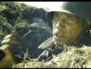 Опытный солдат