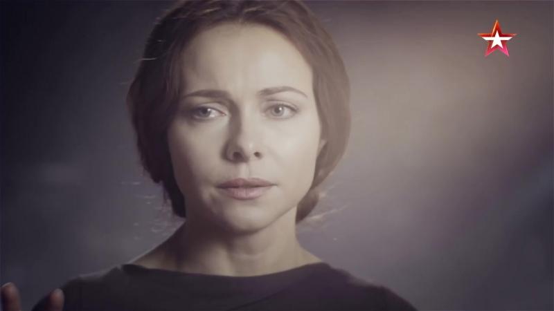 «Песня о Земле» исполняет Екатерина Гусева