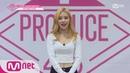 ENG sub PRODUCE48 개인연습생ㅣ박서영ㅣ걸크러쉬 만능 소녀 @자기소개_1분 PR 180615 EP.0