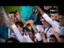 Чемпионы турниров FIFA в 2017 году
