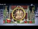Всёх родичей и друзей в Контакте , С наступающим Новым 2018 годом