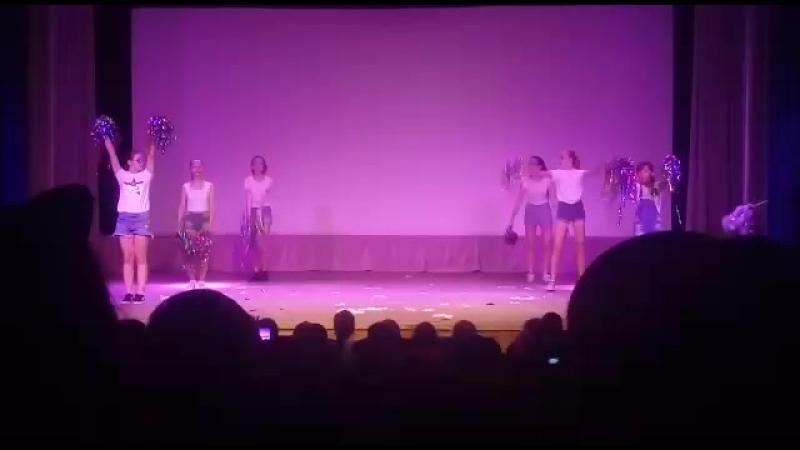 Наш танец «Чирлидинг» в лагере им. А. С. Пушкина