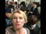 Час пик в Токио