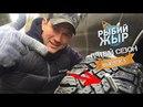 Рыбалка с приключениями. Суровые Карельские дороги. Рыбий жЫр 5 сезон выпуск 5