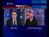 staroetv.su / Вести (РТР, 23.02.2000) Выпуск в 0:00 (не до конца)