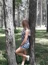 Екатерина Машко фото #7