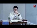 Хадис о скромности перед Богом Шамиль Аляутдинов