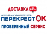 Могилев! Интернет магазин