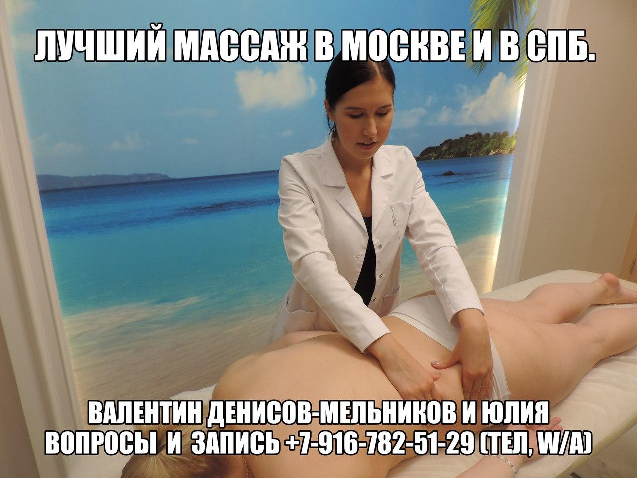 ищу хорошего массажиста, ищу массажиста спб, ищу личного массажиста, ищу мужчину массажиста