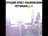 Бенасси_Радио-Энерджи