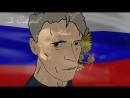 Здравствуйте я русский оккупант Так сложилось исторически