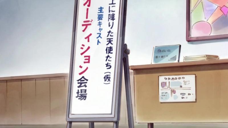 HuGtto! PreCure 7 серия (RAW)