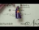 Дизайн ногтей Листочки с разноцветными хлопьями Юки