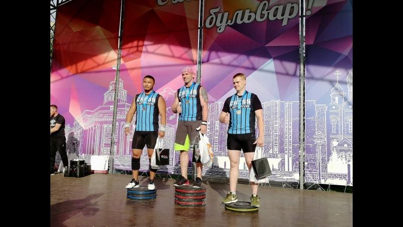 2d Кубок СФО Кросслифтинг crosslifting_kuzbass