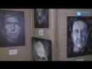 Выставка В горячих точках