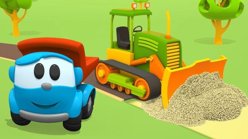 Leo il camion curioso e il caterpillar