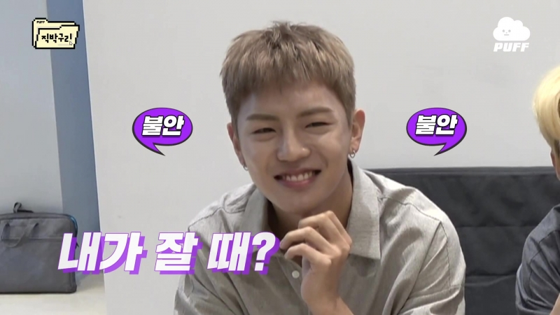 SHOW | 19.07.18 | A.C.E @ PUFF TMI premiere of Donghun that only the A.C.E members know