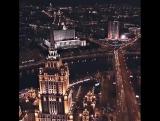 Москва после заката