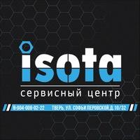 isota_service