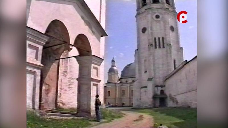 1997: Фильм к 850-летию Вологды