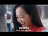 [FSG Baddest Females] Beautiful Secret/ Прекрасный секрет 33/39 (рус.саб)