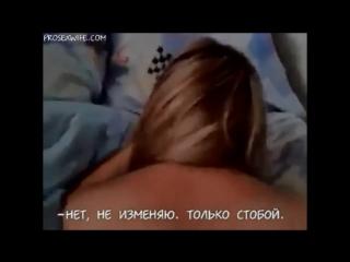 Порно ролики русскими субтитрами
