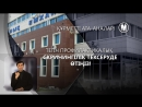 Гепатит_дети_каз_сурдоперевод