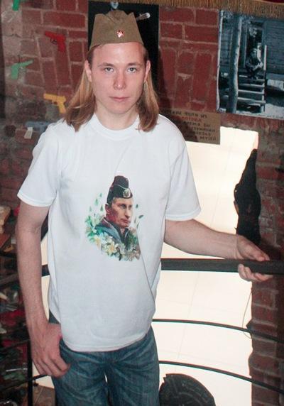 Антон Винегретов