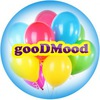 Воздушные шары Рязань | gooDMood