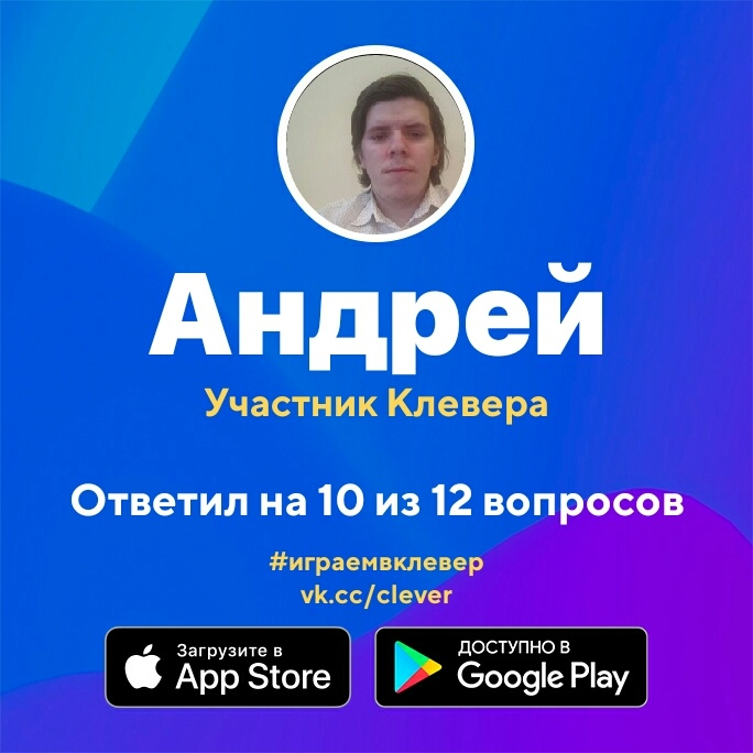 Андрей Максимов | Вязники