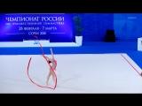 Девушки в красном - Екатерина Селезнёва (лента) - Дина Аверина (мяч) - Александра Солдатова (мяч) - Полина Хонина (лента)