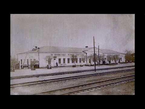 Аксай за последние 100 лет подборка фото