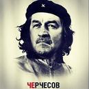 Василий Воронцов фото #10